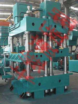 600吨八柱液压机