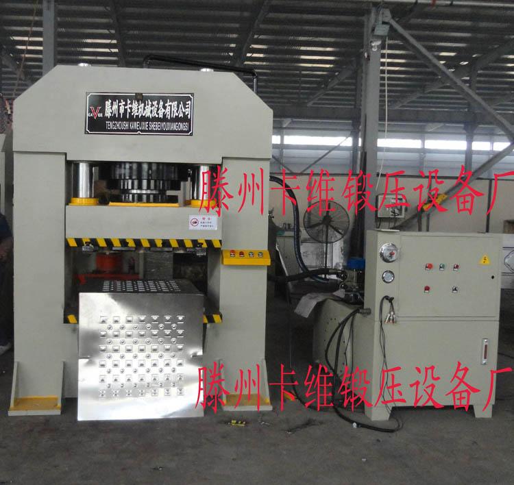 315吨龙门<span style='color:red'>液压机</span>
