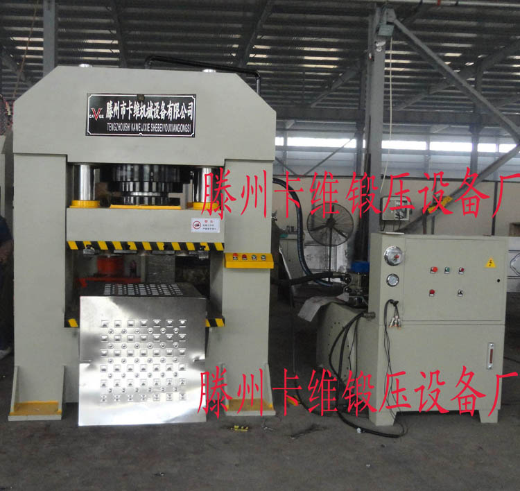 315吨龙门液压机