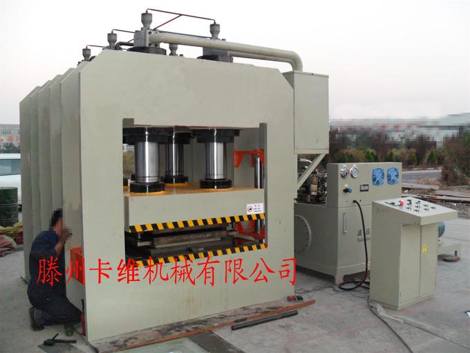 1200吨钢木门压花液压机