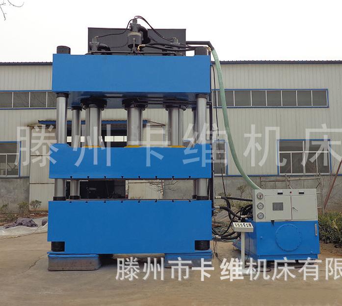 1200吨四柱液压机