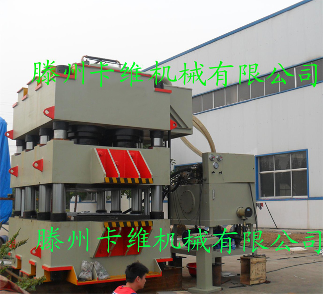 3000吨钢木门压花液压机