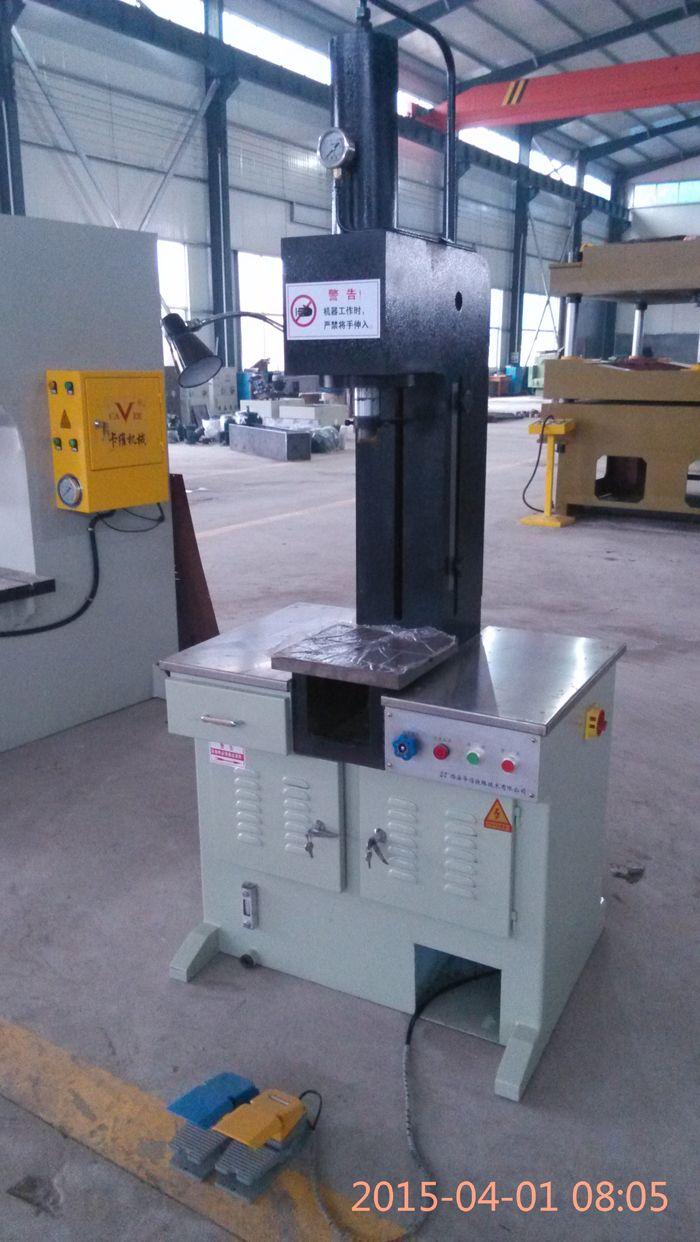 10吨台式单臂液压机