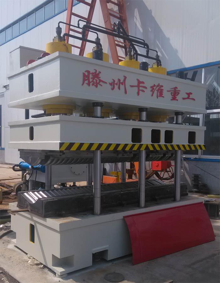 800吨防雨棚液压机