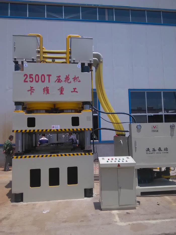 2500吨防盗门压花液压机