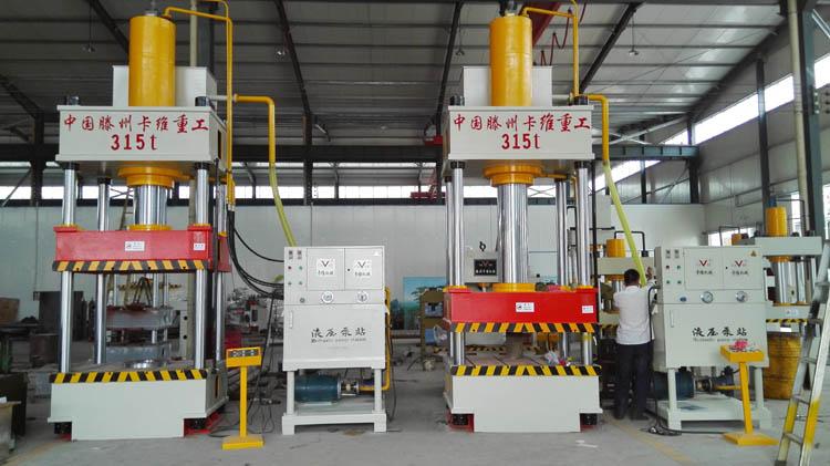 韩国客户的315吨四柱液压机