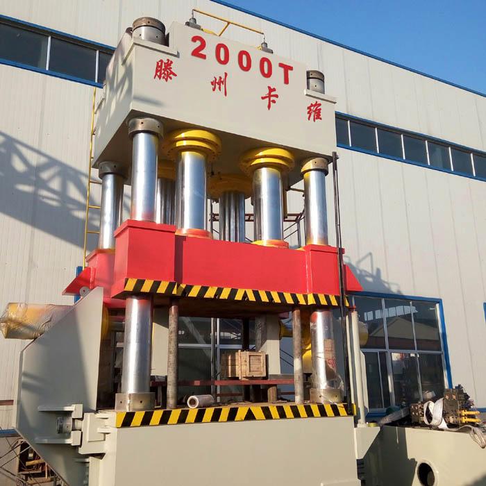 2000吨四柱锻造液压机
