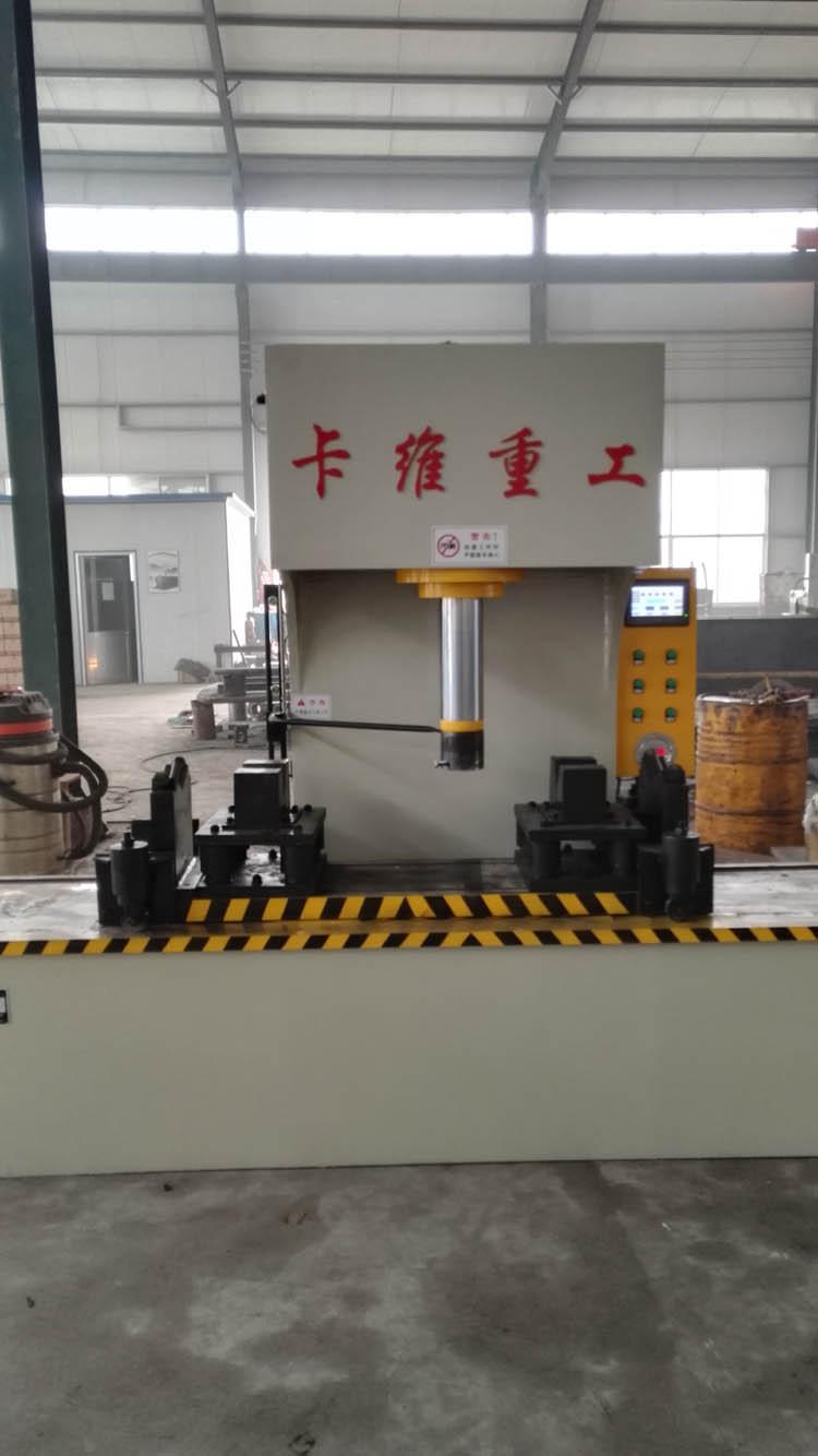单臂液压机(带移动工作台)