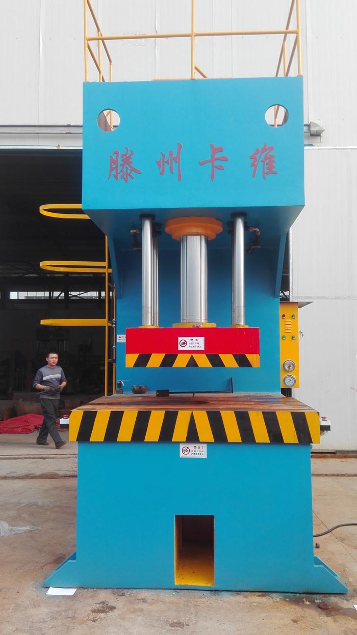 160吨单柱液压机