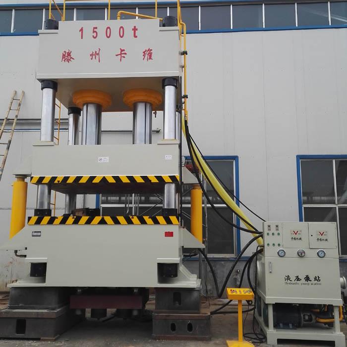 1500吨四柱液压机