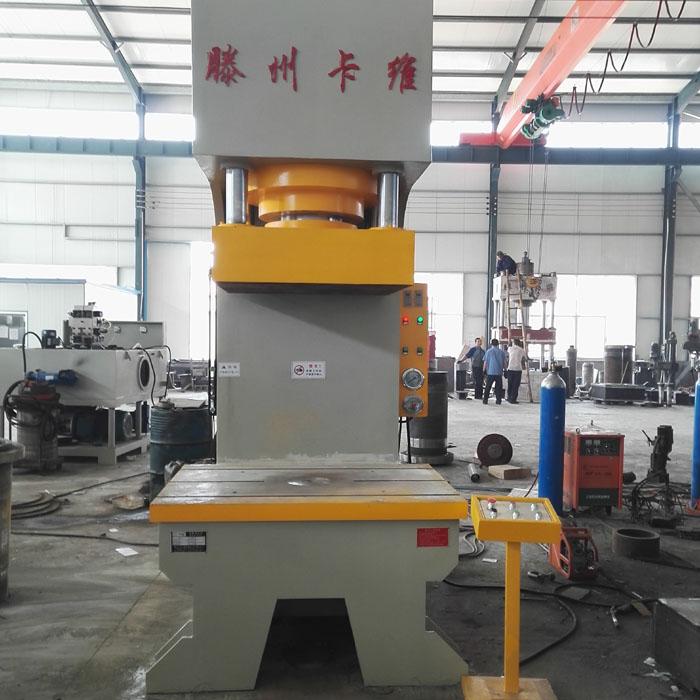 300吨单柱压装液压机