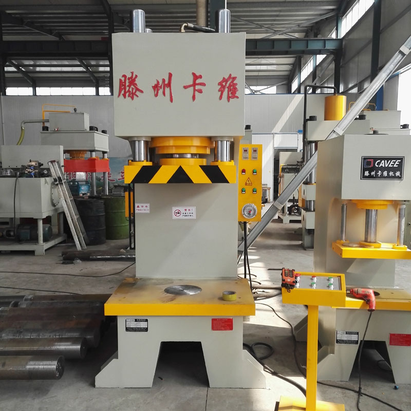 200吨单柱压装液压机