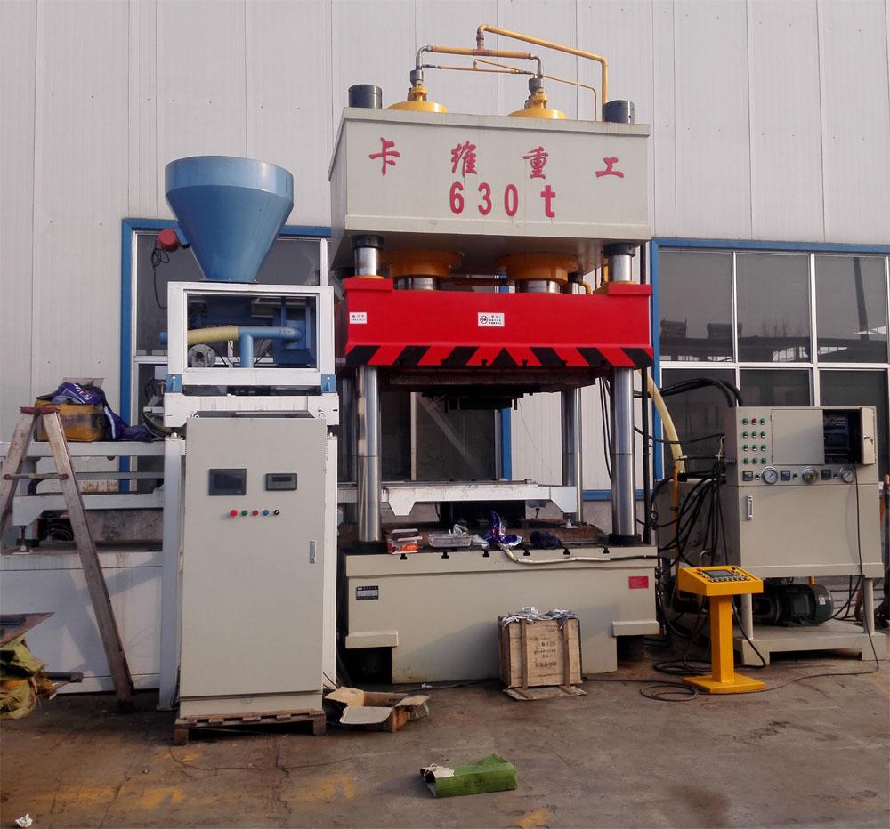 630吨粉末成型液压机