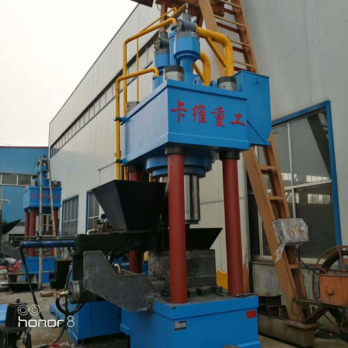 800吨屑饼机