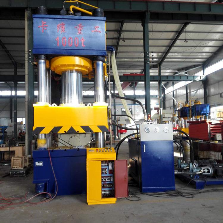 1000吨四柱液压机(单缸)