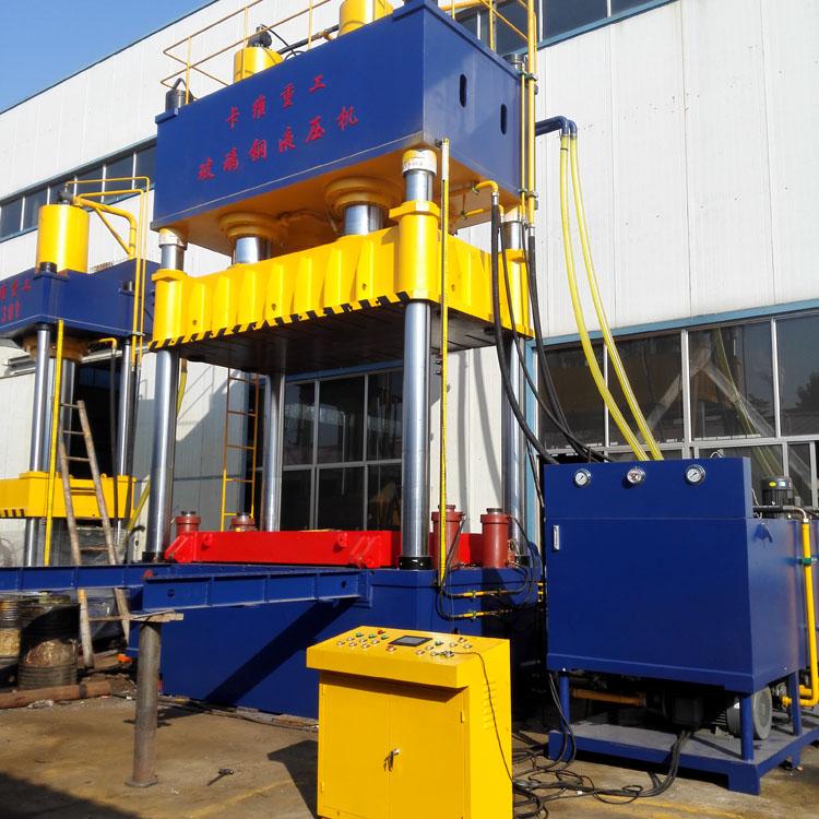 1600吨玻璃钢化粪池液压机