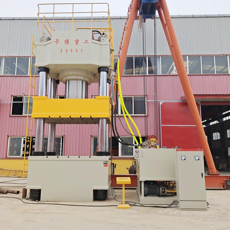 2500吨四柱液压机